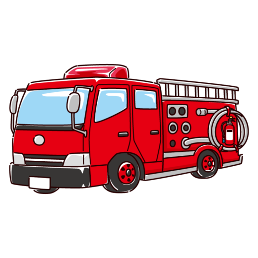 消防車のイラスト(2カット)