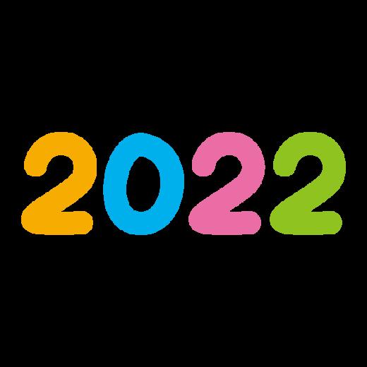 文字のイラスト(2022)(3カラー)
