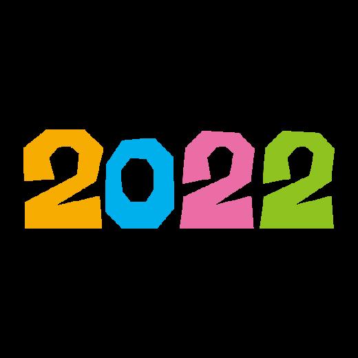 文字のイラスト2(2022)(3カラー)