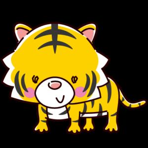 かわいい虎のイラスト(寅)