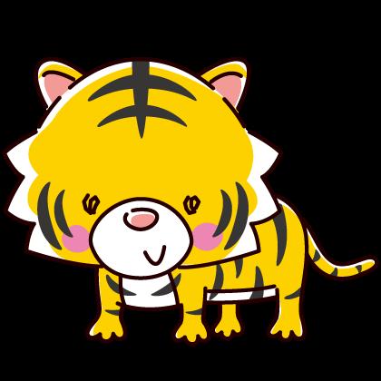 かわいい虎のイラスト(寅・2022年干支)(2カット)