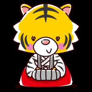 かわいい虎のキャラクターイラスト(寅・紋付袴・着物)