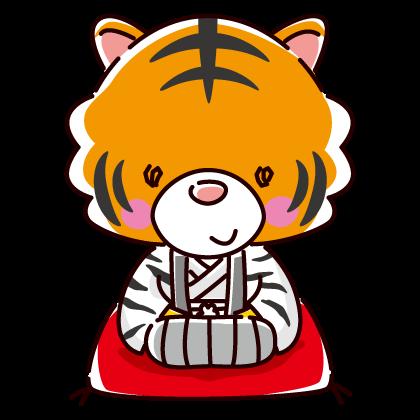 かわいい虎のキャラクターイラスト(寅・着物・2022年干支)(2カット)