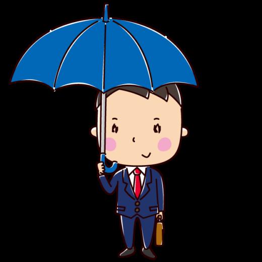 傘をさす男性のイラスト(サラリーマン)(2カット)