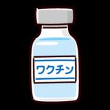 ワクチンのイラスト