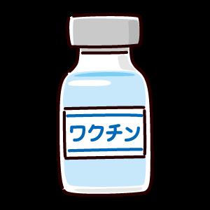 ワクチンのイラスト(2カット)