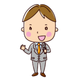 スピーチする人のイラスト(男性・サラリーマン)