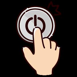 電源ボタンを押すイラスト
