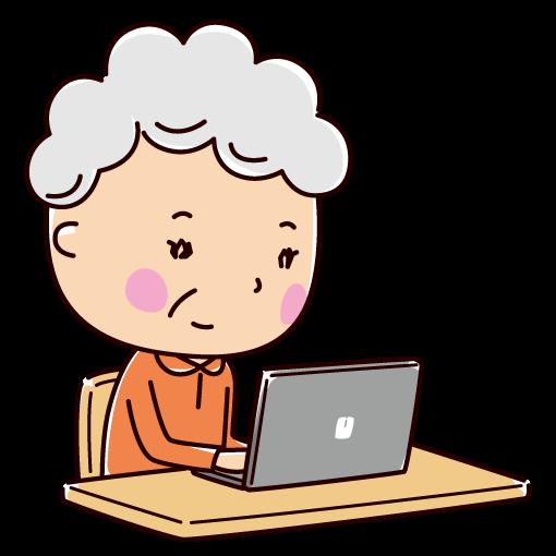 パソコンを使う老人のイラスト(おばあさん)(2カット)