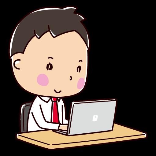 パソコンを使う男性のイラスト(サラリーマン)(2カット)