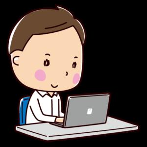 パソコンを使う男性のイラスト(サラリーマン)