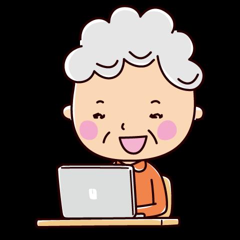 パソコンと笑顔の老人のイラスト(おばあさん)(2カット)