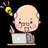 パソコンと閃めく老人のイラスト(おじいさん)