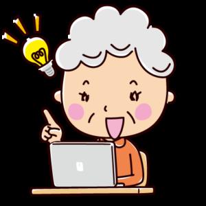 パソコンと閃めく老人のイラスト(おばあさん)
