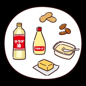 脂質を多く含む食品のイラスト