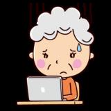 パソコンと焦る老人のイラスト(おばあさん)