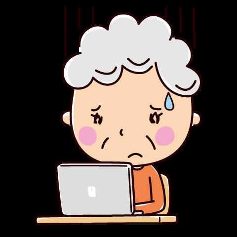 パソコンと焦る(落ち込む)老人のイラスト(おばあさん)(2カット)