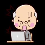 パソコンと驚く老人のイラスト(おじいさん)
