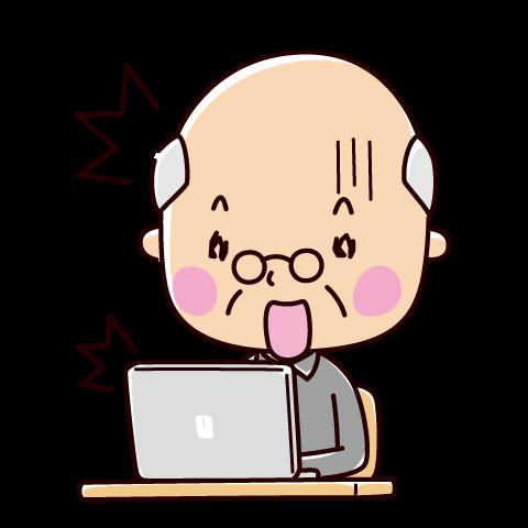 パソコンと驚く老人のイラスト(おじいさん)(2カット)