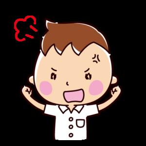 怒るイラスト(男子学生)