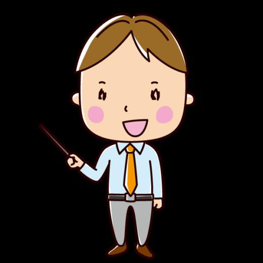 指し棒で説明する男性のイラスト(会話)