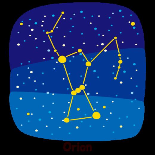 星座のイラスト(オリオン座)(2カット)