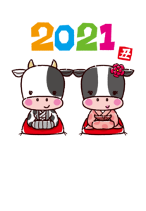 2021年うし年年賀状イラスト