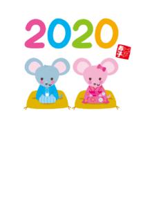 2020年賀状イラスト